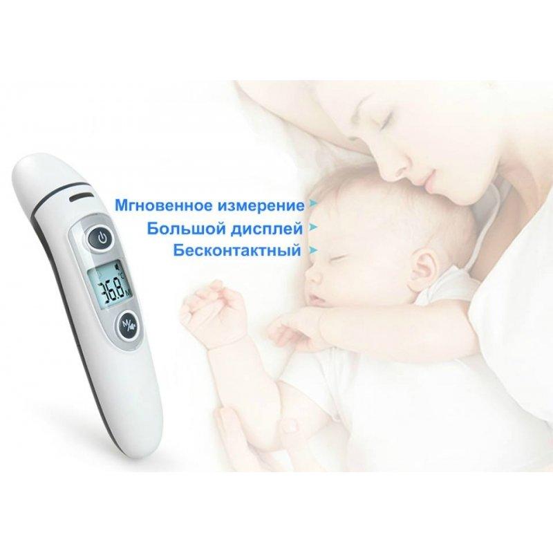 есконтактный инфракрасный термометр ELERA SH-T8